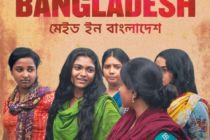 Made in Bangladesh Filmposter